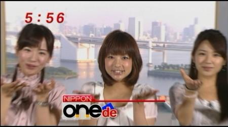f:id:da-i-su-ki:20110529215537j:image
