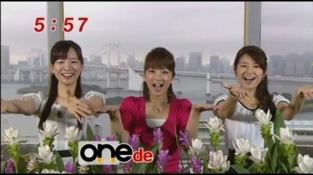 f:id:da-i-su-ki:20110529220511j:image