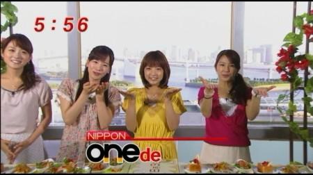 f:id:da-i-su-ki:20110529220815j:image