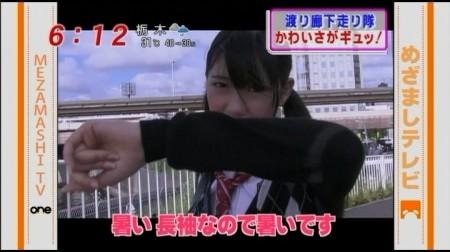 f:id:da-i-su-ki:20110529221059j:image