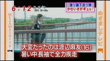 f:id:da-i-su-ki:20110529221301j:image