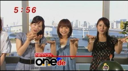 f:id:da-i-su-ki:20110529233449j:image