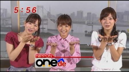 f:id:da-i-su-ki:20110529233802j:image