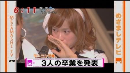 f:id:da-i-su-ki:20110529233942j:image