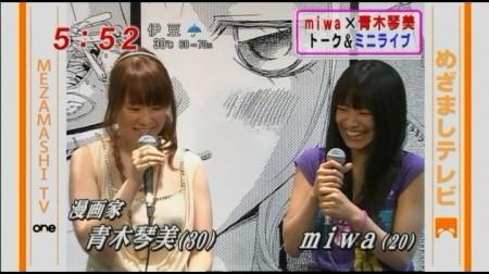 f:id:da-i-su-ki:20110529234452j:image