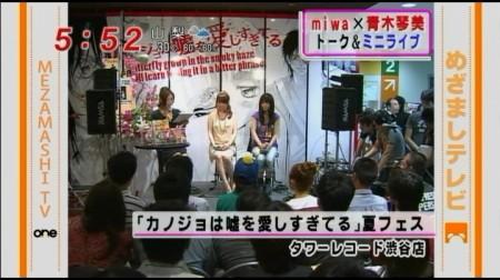 f:id:da-i-su-ki:20110529234454j:image