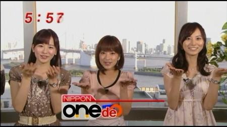 f:id:da-i-su-ki:20110529234727j:image