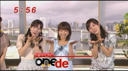 f:id:da-i-su-ki:20110530065258j:image
