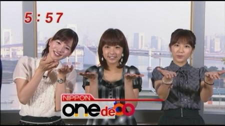 f:id:da-i-su-ki:20110530065502j:image