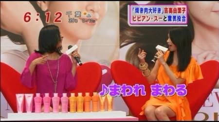 f:id:da-i-su-ki:20110530065959j:image