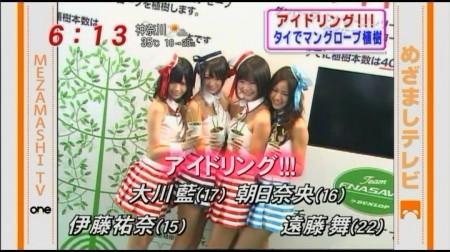 f:id:da-i-su-ki:20110530070130j:image
