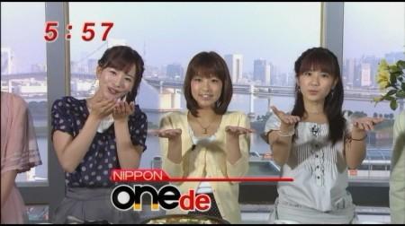 f:id:da-i-su-ki:20110530070258j:image