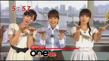 f:id:da-i-su-ki:20110530070430j:image