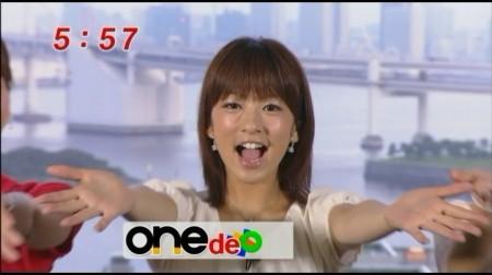 f:id:da-i-su-ki:20110530070630j:image