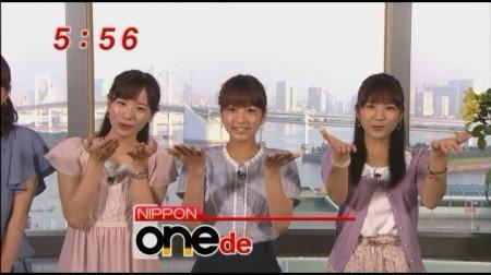 f:id:da-i-su-ki:20110530070805j:image