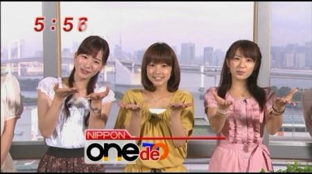 f:id:da-i-su-ki:20110530070938j:image