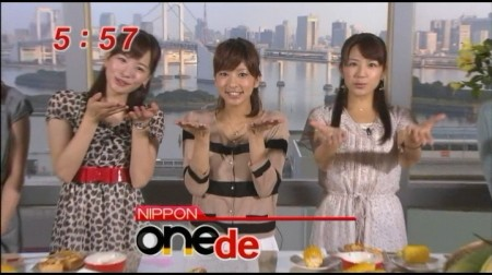 f:id:da-i-su-ki:20110530071224j:image