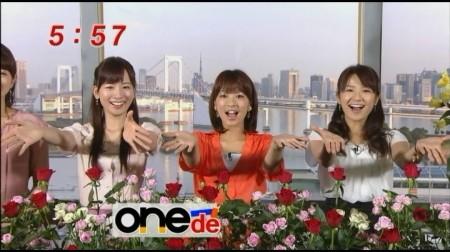 f:id:da-i-su-ki:20110530071409j:image