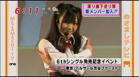 f:id:da-i-su-ki:20110531000241j:image