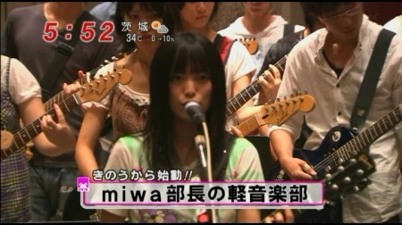 f:id:da-i-su-ki:20110531000549j:image