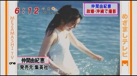f:id:da-i-su-ki:20110531001044j:image