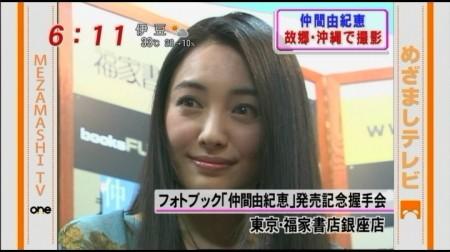 f:id:da-i-su-ki:20110531001046j:image