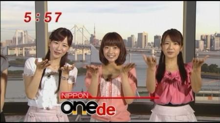 f:id:da-i-su-ki:20110531001346j:image