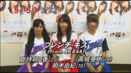 f:id:da-i-su-ki:20110531002128j:image