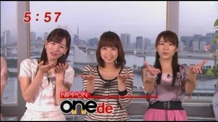f:id:da-i-su-ki:20110531002254j:image