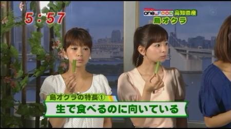f:id:da-i-su-ki:20110531003440j:image
