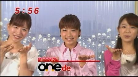 f:id:da-i-su-ki:20110531010136j:image