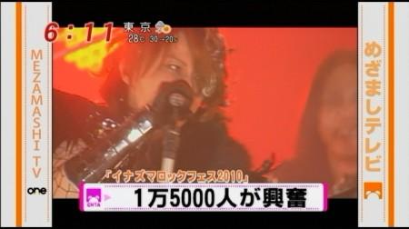 f:id:da-i-su-ki:20110531010323j:image