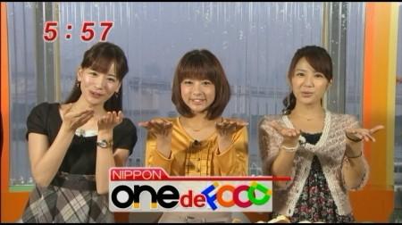 f:id:da-i-su-ki:20110531010526j:image