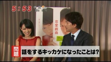 f:id:da-i-su-ki:20110531020127j:image