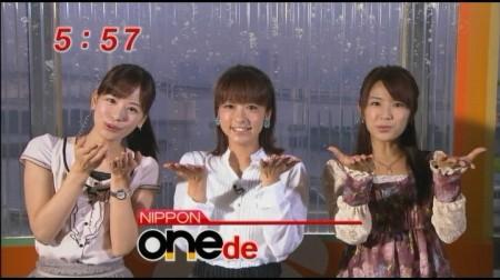 f:id:da-i-su-ki:20110531020234j:image
