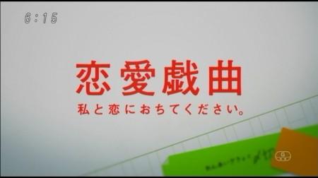 f:id:da-i-su-ki:20110531020853j:image