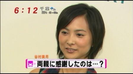 f:id:da-i-su-ki:20110531021305j:image