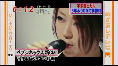 f:id:da-i-su-ki:20110531021934j:image