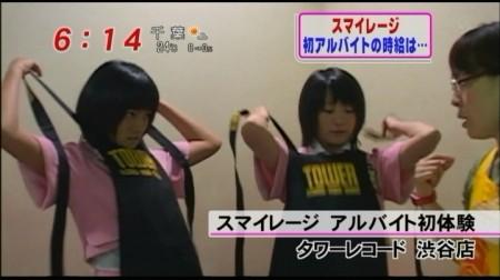 f:id:da-i-su-ki:20110531022646j:image