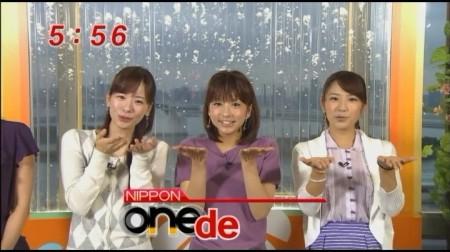 f:id:da-i-su-ki:20110531022801j:image
