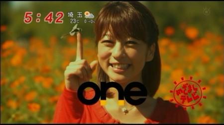 f:id:da-i-su-ki:20110531231110j:image