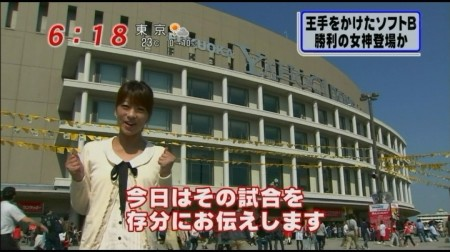f:id:da-i-su-ki:20110531231507j:image