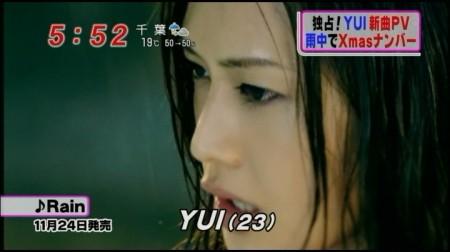 f:id:da-i-su-ki:20110531232023j:image