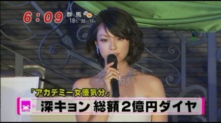 f:id:da-i-su-ki:20110531232228j:image