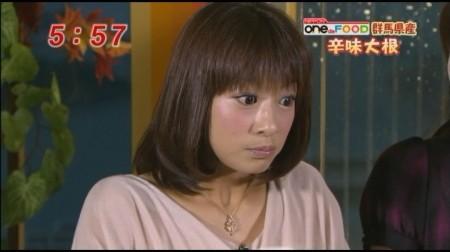 f:id:da-i-su-ki:20110531233032j:image