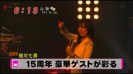 f:id:da-i-su-ki:20110531233815j:image
