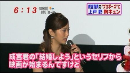 f:id:da-i-su-ki:20110531234016j:image