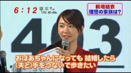 f:id:da-i-su-ki:20110531234546j:image