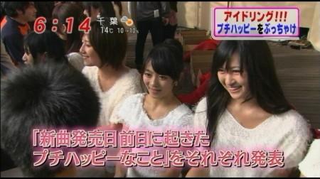 f:id:da-i-su-ki:20110531234910j:image
