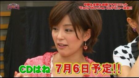 f:id:da-i-su-ki:20110601013900j:image